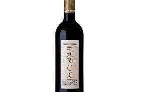 Botella Vendimia Seleccionada 2010